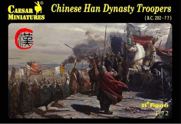 【新製品】043)紀元前202年 中国 漢 兵士