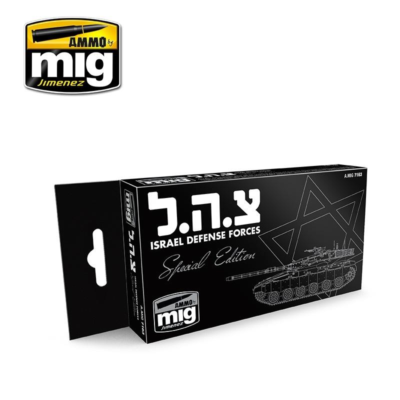 【新製品】A.MIG7163)イスラエル国防軍カラーセット