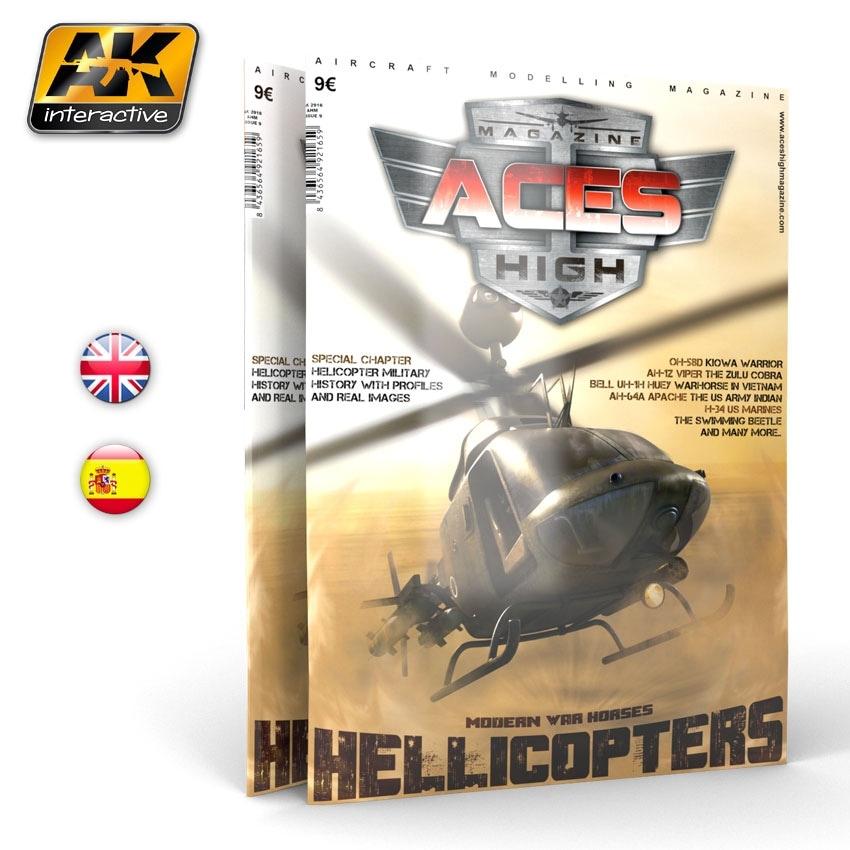 【新製品】AK2916)エーセズハイ第9号 ヘリコプター