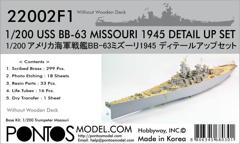 【新製品】22002F1)戦艦 BB-63 ミズーリ 1945 ディテールアップセット