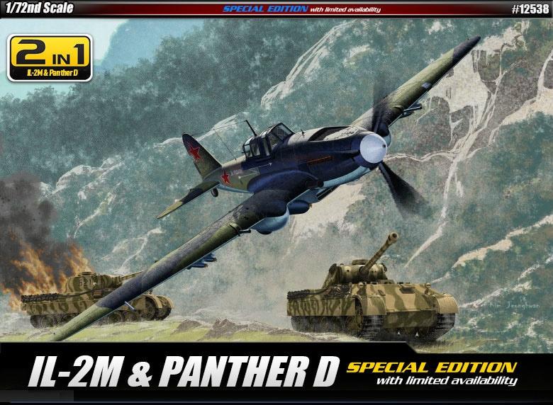 【新製品】12538)イリューシン IL-2M シュトルモビク & パンターD型