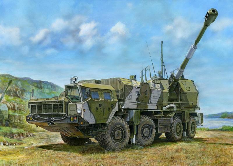 【新製品】01036)ロシア連邦軍 A-222 130mm自走沿岸砲 ヴェーリク