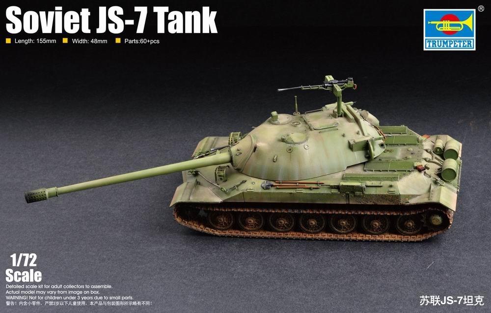 【新製品】07136)JS-7 重戦車