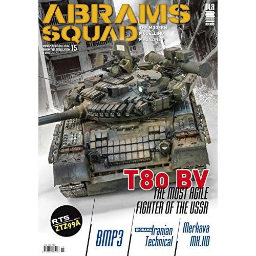 【新製品】ABRAMS SQUAD 15)T80BV