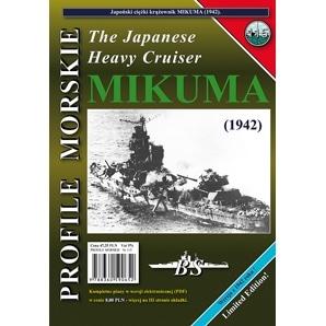 【新製品】PROFILE MORSKIE No.115)日本海軍 重巡洋艦 三隈 1942