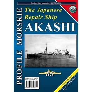 【新製品】PROFILE MORSKIE No.124)日本海軍 工作艦 明石 1942