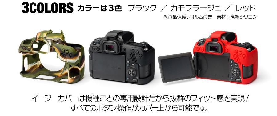 Canon9000D