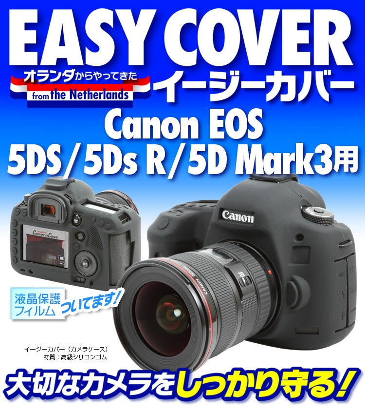 Canon EOS mark3 ブラック