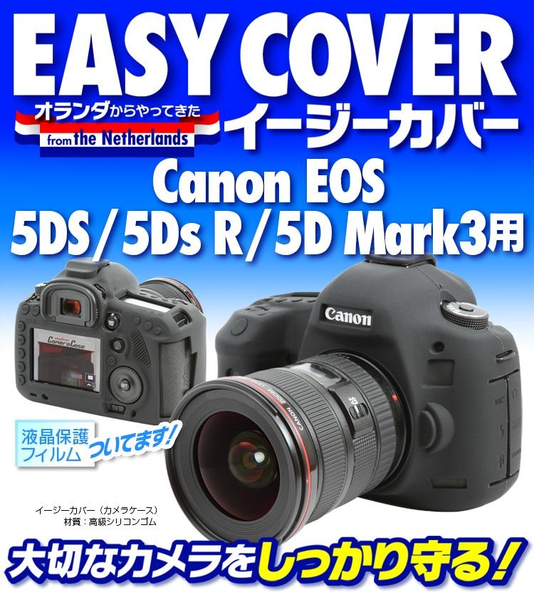 Canon EOS mark3 ブラック