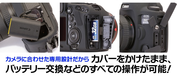 CANON EOS 5D Mark4用