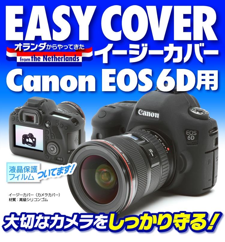 Canon EOS 6D ブラック