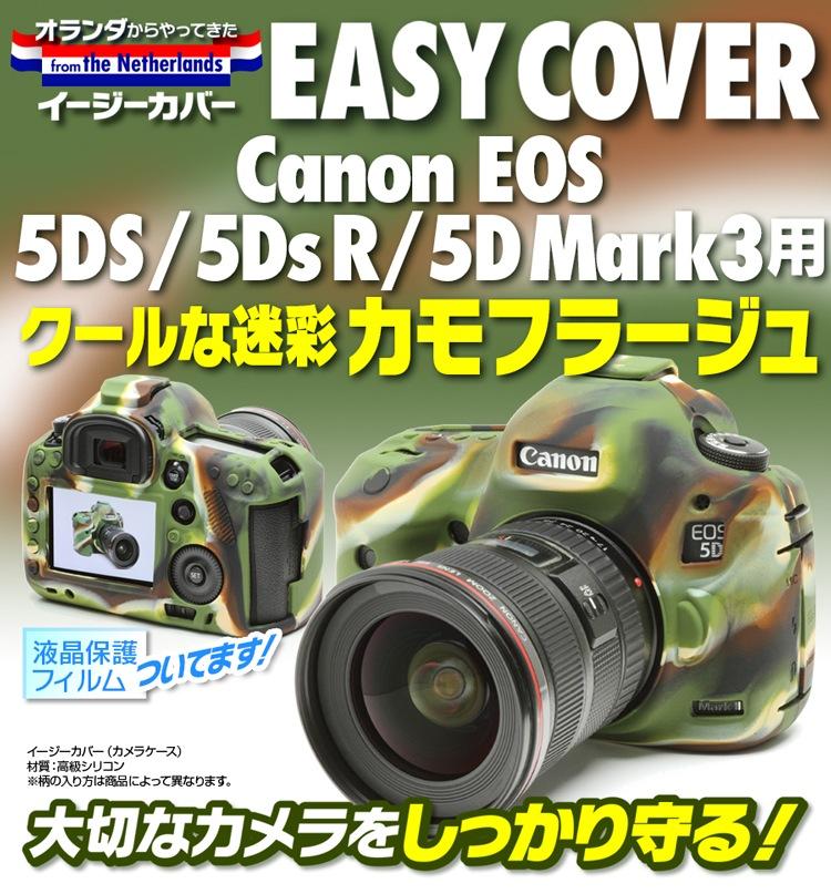 canon EOS 5Dmark3 ����ե顼����