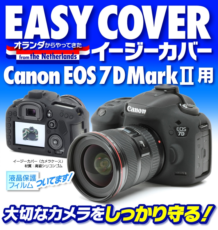 Canon eos 7D Mark2 ブラック