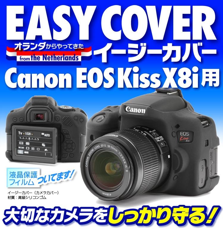 Canon EOS kiss8i ブラック