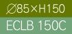 ECLB150Cへ