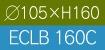 ECLB160Cへ