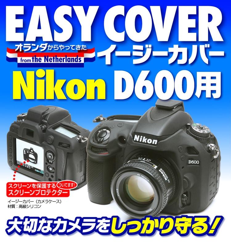 NikonD600ブラック