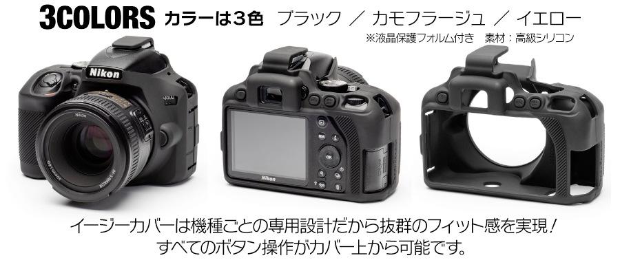 canon Nikon D3500 ブラック