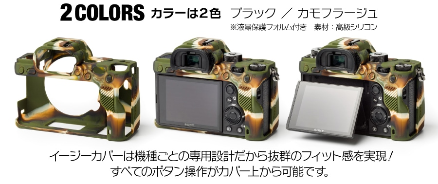 canon EOS Kiss X9i用レッド
