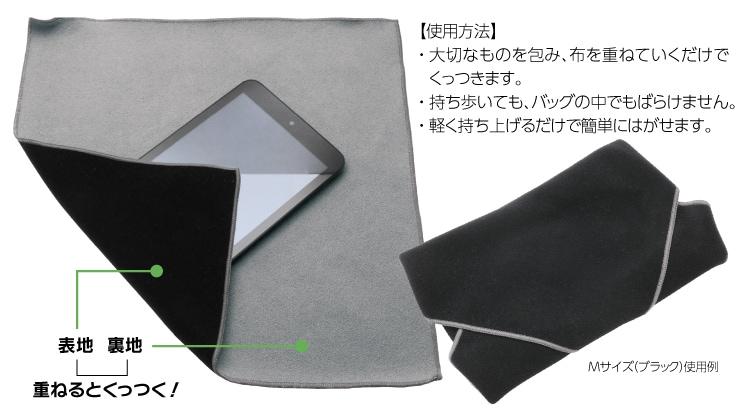 イージーラッパー Mサイズ ブラック