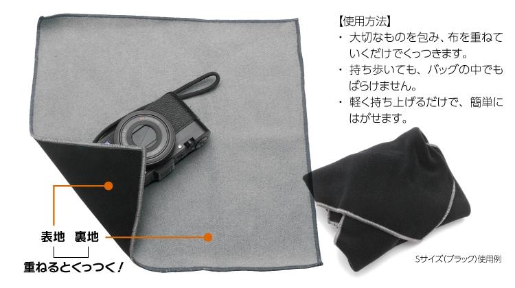 イージーラッパー Sサイズ ブラック