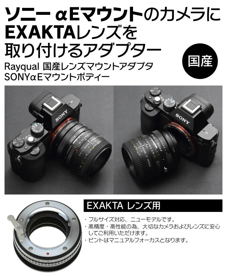 Contax/yashica