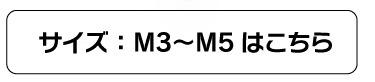 M5〜10はこちら