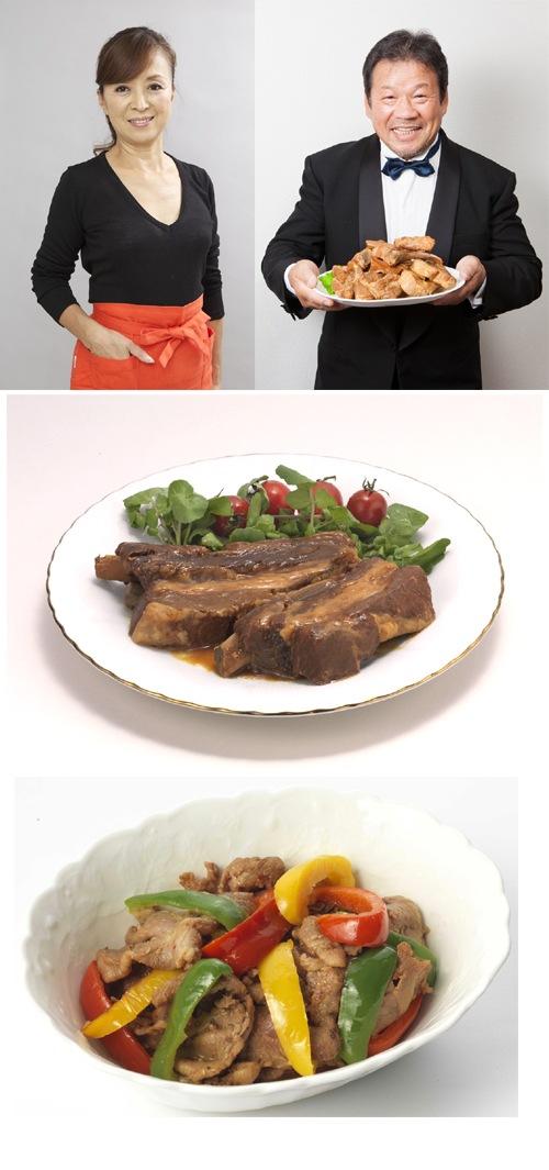 藤波家の食卓