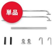 木製ロフトはしごカスタムラダー用金具の単品販売
