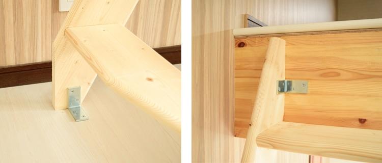 北欧産デザインステップ木製ロフト階段は現場に合わせてカット可能