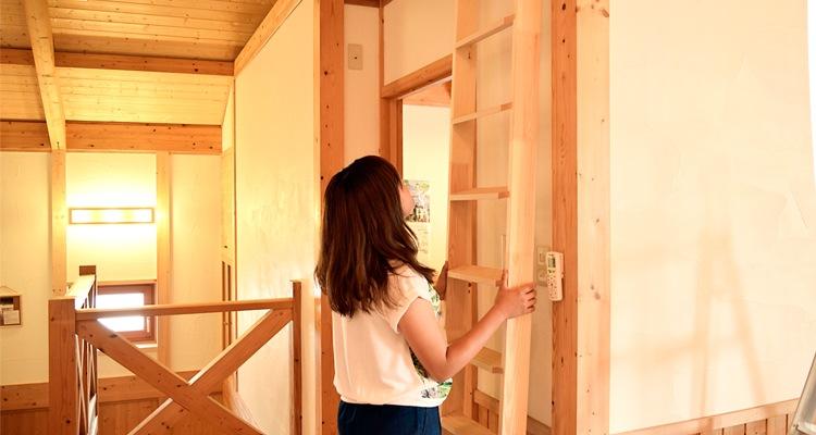 木製ロフトはしご北欧ラダーの収納方法