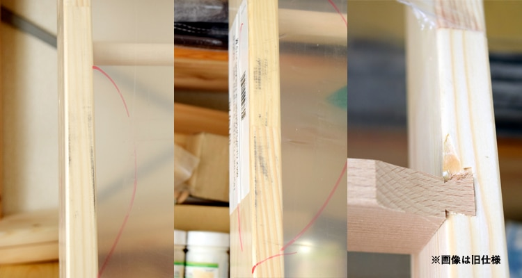 木製ロフトはしご北欧ラダー・アウトレットの状態