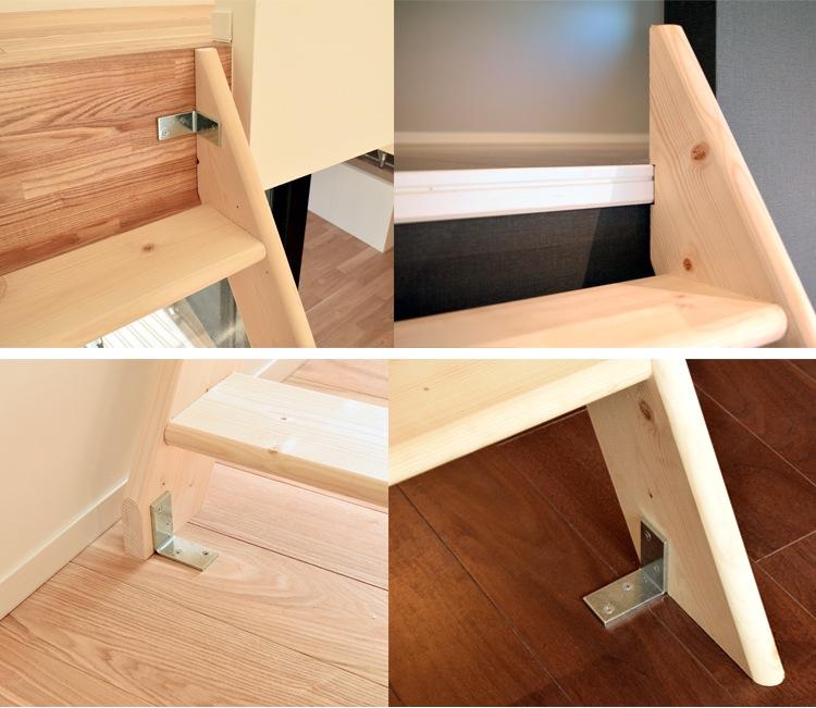 北欧産ワイドステップ木製ロフト階段は現場に合わせてカット可能