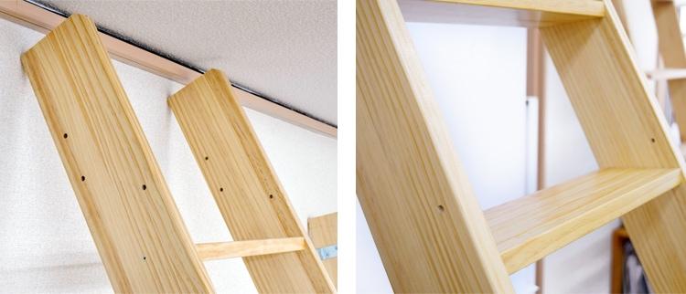 木製ロフトはしごセーフティーラダーの側面にある下穴