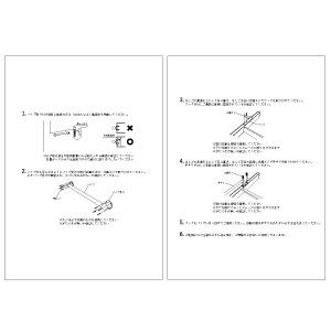 木製ロフトはしごカスタムラダーの施工手順書