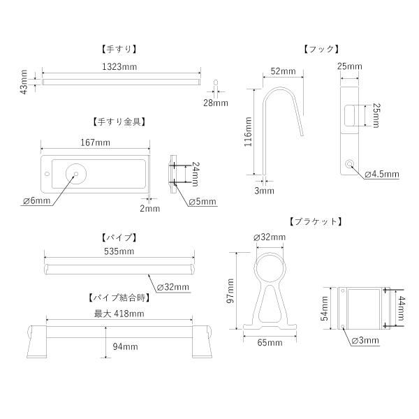 金属製ロフトはしごルカーノラダー用金具セットの寸法図
