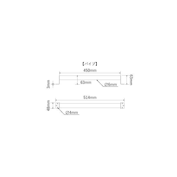 金属製ロフトはしごシンプルラダー用金具セットの寸法図