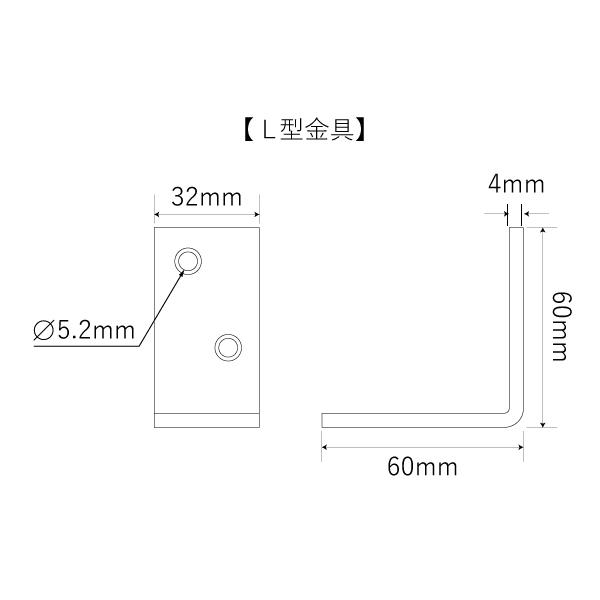 木製ロフト階段ワイドステップ・デザインステップ用金具寸法図
