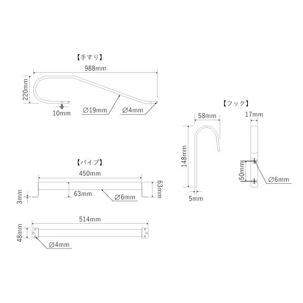 金属製ロフトはしごホワイトラダー用金具セットの寸法図