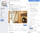 北欧の森Face Bookページ