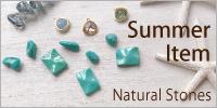 夏のおすすめ天然石