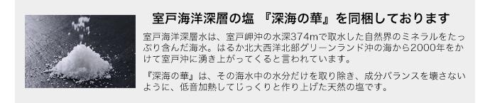 日本ギフト大賞 高知県賞