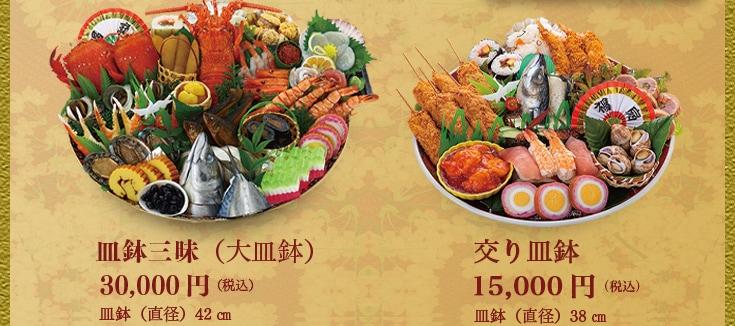 本池澤のおせち(皿鉢三昧・寿司交り皿鉢)