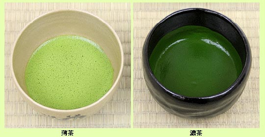 薄茶と濃茶