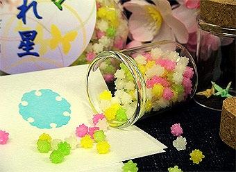 【抹茶におすすめのお菓子】金平糖 彩々流れ星