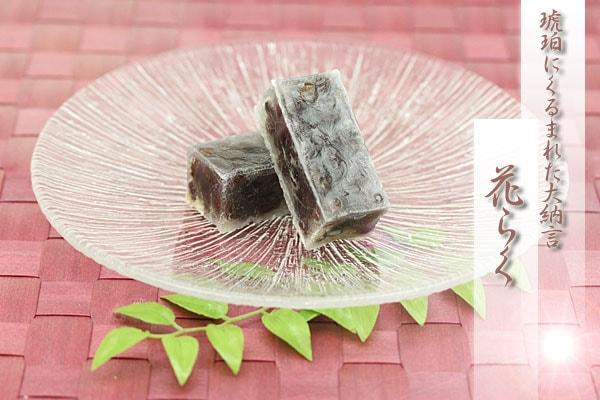 【抹茶におすすめのお菓子】和三盆菓子 紅白久寿玉