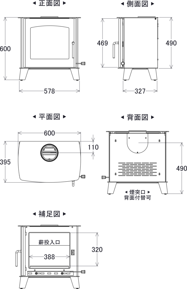 LS-500 寸法図
