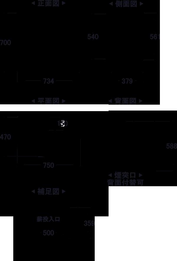 LS-750 寸法図