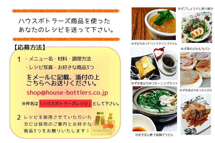 レシピの投稿方法詳細