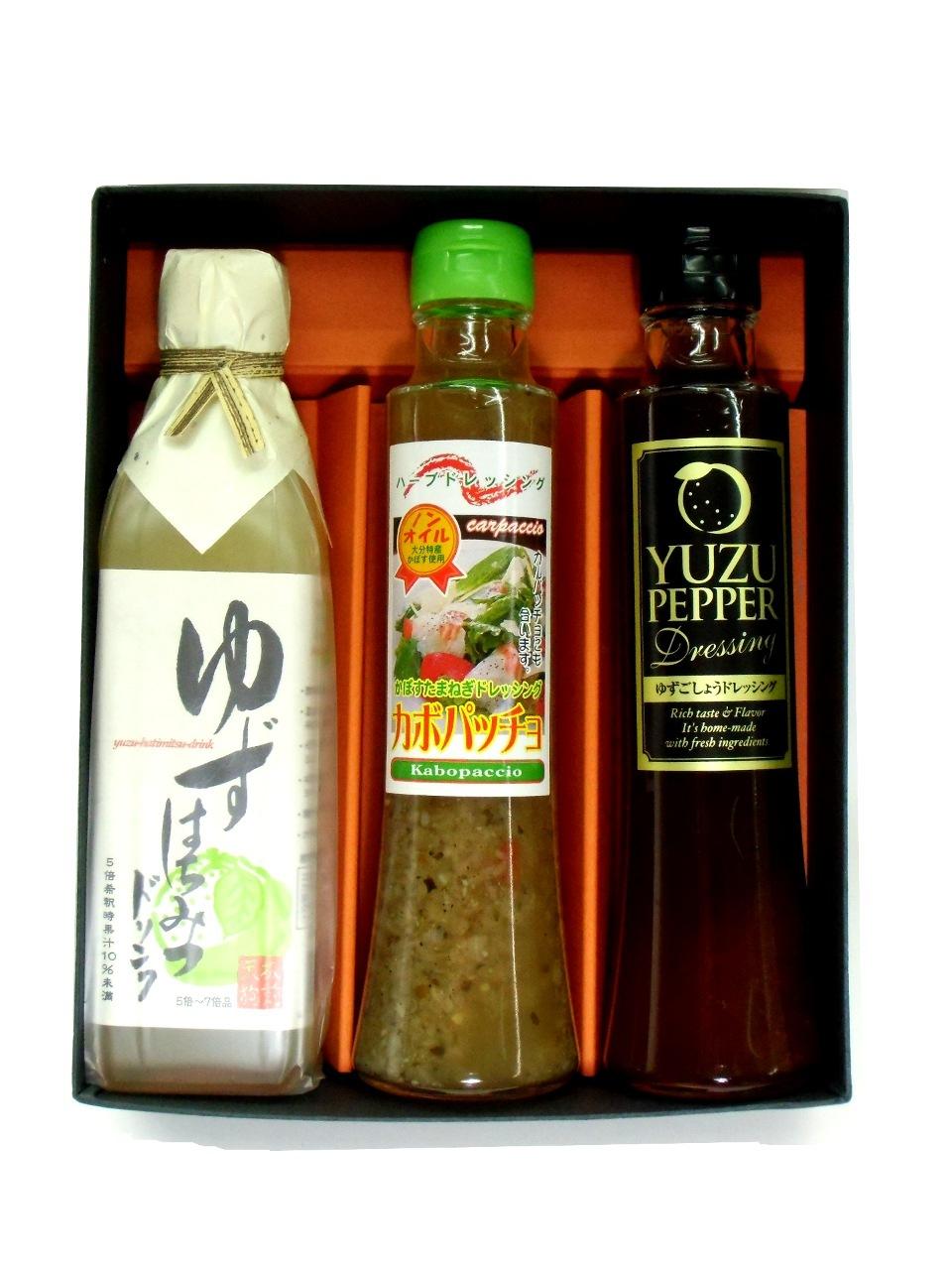 豊前の国の自然の恵みで育った食材をふんだんに使用して作った商品を詰め合わせました。
